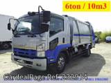 Used ISUZU FORWARD Ref 232914