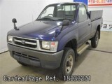 Used TOYOTA HILUX Ref 233201