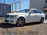 Used MERCEDES BENZ BENZ C-CLASS Ref 233208