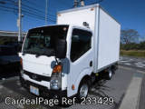 Used NISSAN ATLAS Ref 233429