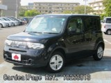 Used NISSAN CUBE Ref 233813