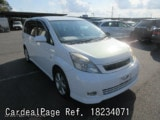 Used TOYOTA ISIS Ref 234071