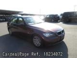 Used BMW BMW 3 SERIES Ref 234072