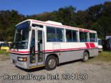 Used ISUZU JOURNEY Ref 234120