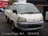 Used TOYOTA TOWNACE TRUCK Ref 234438