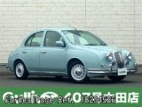 Used MITSUOKA VIEWT Ref 234526