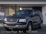 Used FORD FORD EXPEDITION Ref 234649