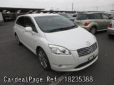 Used TOYOTA MARK X ZIO Ref 235388