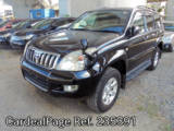 Used TOYOTA LAND CRUISER PRADO Ref 235391