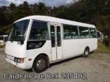 Used MITSUBISHI ROSA Ref 235402