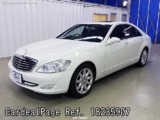 Used MERCEDES BENZ BENZ S-CLASS Ref 235907