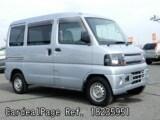 Used MITSUBISHI MINICAB VAN Ref 235951