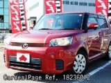 Used TOYOTA COROLLA RUMION Ref 236012