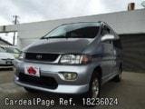 Used TOYOTA HIACE REGIUS Ref 236024