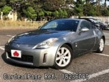 Used NISSAN FAIRLADY Z Ref 236089