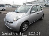 Usado NISSAN MARCH Ref 236326