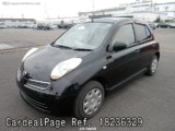 Used NISSAN MARCH Ref 236329
