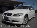Used BMW BMW 3 SERIES Ref 236347