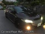 Used HONDA ODYSSEY Ref 236495