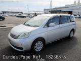 Used TOYOTA ISIS Ref 236818
