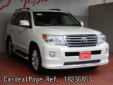 Used TOYOTA LAND CRUISER Ref 236853