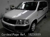 D'occasion TOYOTA SUCCEED WAGON Ref 236899