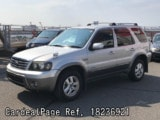 Used FORD FORD ESCAPE Ref 236921