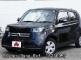 Used TOYOTA BB Ref 236956