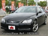 Used TOYOTA MARK X Ref 236966