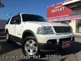 Used FORD FORD EXPLORER Ref 237018