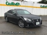 D'occasion TOYOTA CROWN Ref 237023