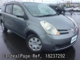 D'occasion NISSAN NOTE Ref 237292