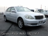 Used TOYOTA BREVIS Ref 237457