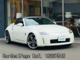 Used NISSAN FAIRLADY Z Ref 237548