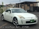 Used NISSAN FAIRLADY Z Ref 237601