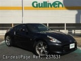 Used NISSAN FAIRLADY Z Ref 237631