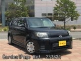 Used TOYOTA COROLLA RUMION Ref 237824