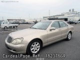 Used MERCEDES BENZ BENZ S-CLASS Ref 237864