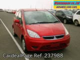 Used MITSUBISHI COLT PLUS Ref 237988