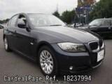Used BMW BMW 3 SERIES Ref 237994