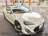 D'occasion TOYOTA 86 Ref 238213