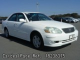 Used TOYOTA MARK II QUALIS Ref 238375