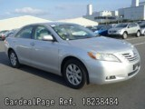 Used TOYOTA CAMRY Ref 238484