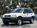 Used TOYOTA RAV4 Ref 238488