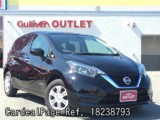 Used NISSAN NOTE Ref 238793