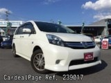 Used TOYOTA ISIS Ref 239017