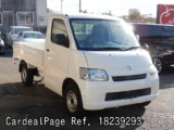Used TOYOTA TOWNACE TRUCK Ref 239293
