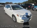 Used TOYOTA CAMRY Ref 239345
