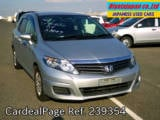 Used HONDA AIRWAVE Ref 239354