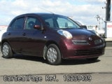 Used NISSAN MARCH Ref 239439